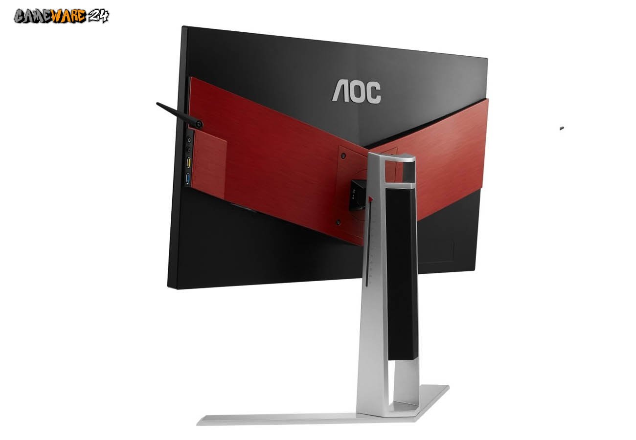 Gaming Monitor AOC AG251FZ mit 240Hz